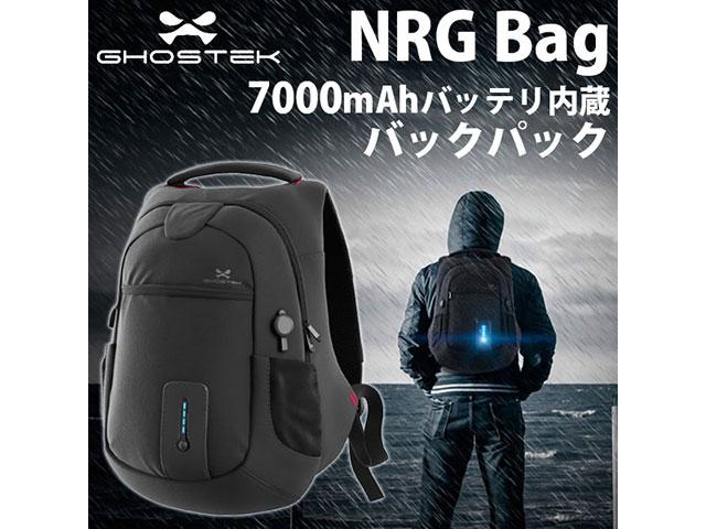 GHOSTEK NRG Bag