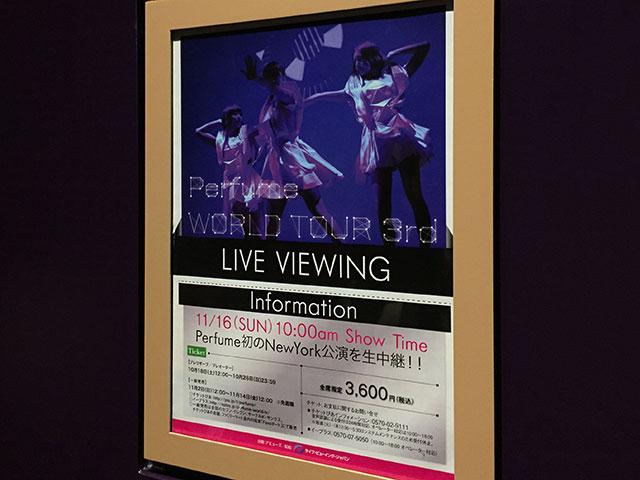 ライブビューイングのポスター