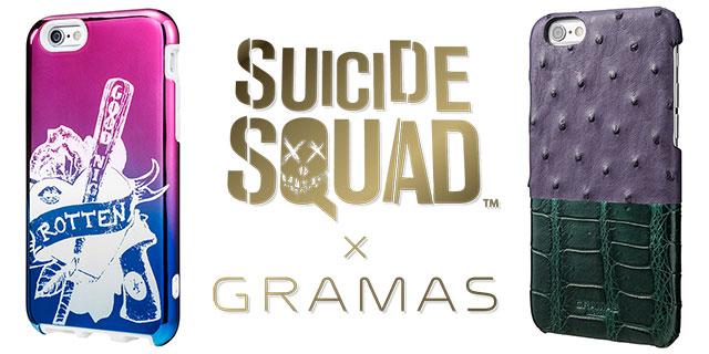 GRAMAS X SUICIDE SQUAD