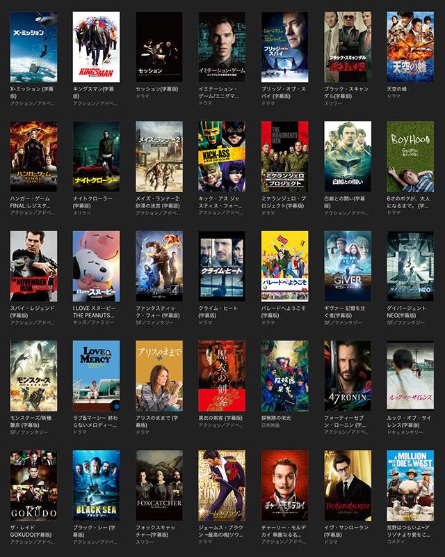 人気映画 レンタル特別価格