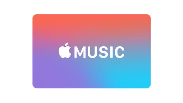 Eメールで贈るApple Musicギフトカード