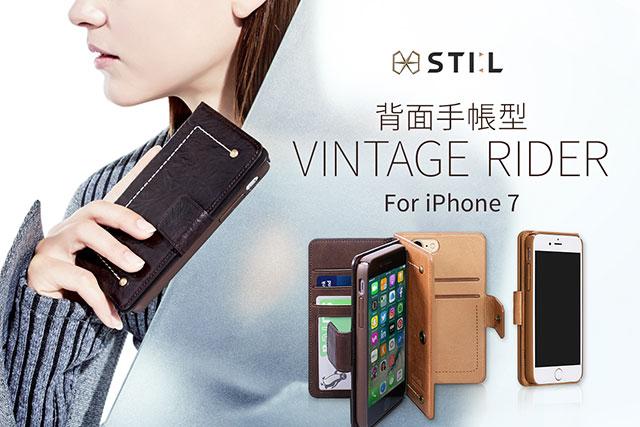 iPhone 7 背面手帳型 VINTAGE RIDER