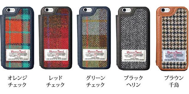 背面手帳型ケース ハリスツイード for iPhone 7/7 Plus