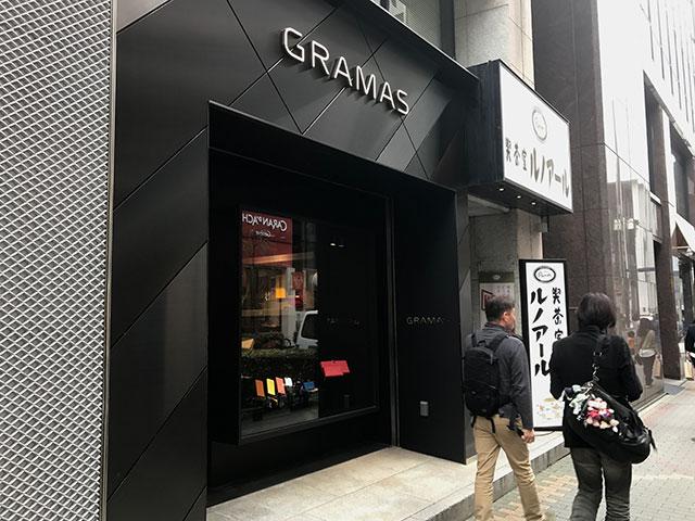 GRAMAS GINZA ONE