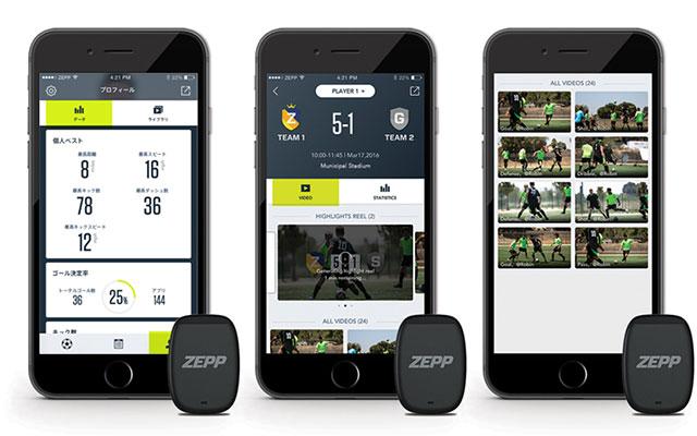 Zepp soccer sensor