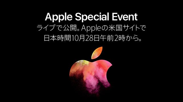 Apple Events - Keynote October 2016「hello ageain」