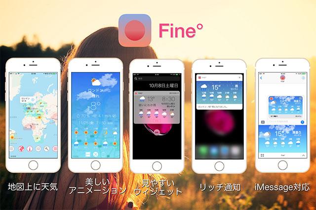 Fine°