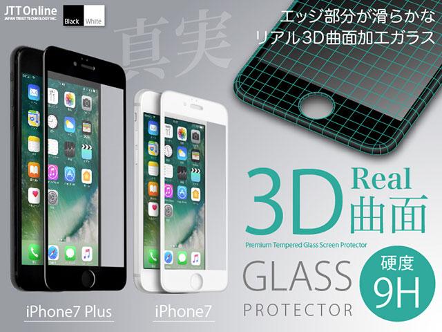 Real 3Dフルカバー液晶保護強化ガラス