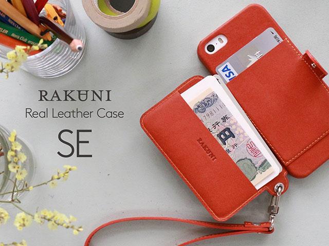RAKUNI for iPhone SE/5s/5