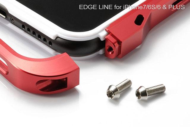 EDGE LINE for iPhone 7 Plus