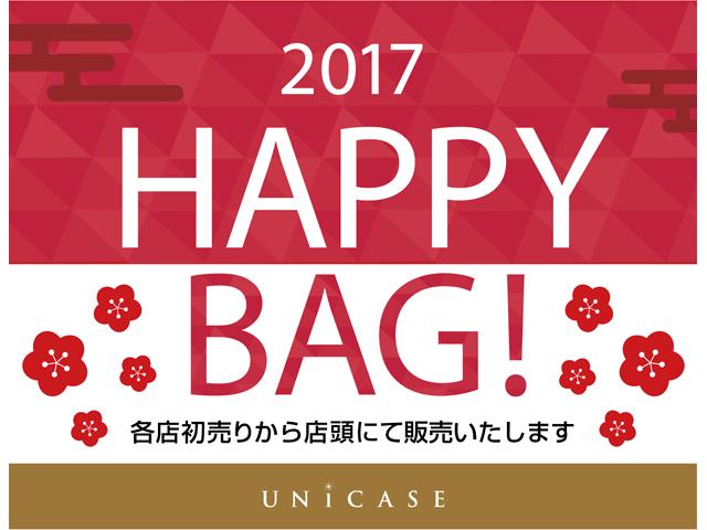UNiCASE 2017 HAPPY BAG