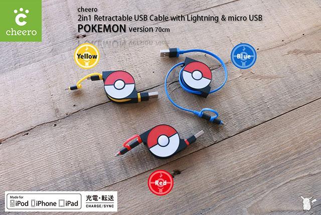 cheero 2in1 Retractable USB Cable with Lightning & micro USB POKEMON version 70cm