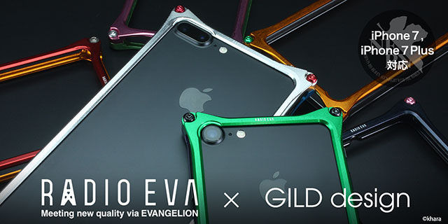 RADIO EVA × GILD design Solid Bumper for iPhone 7/7 Plus