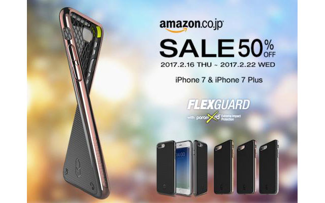 PATCHWORKS FlexGuard Case 半額セール