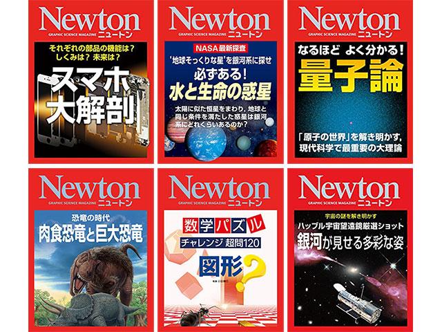 Newton Kindle版