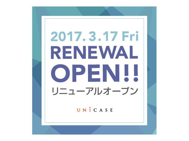 UNiCASE札幌パルコ リニューアルオープン
