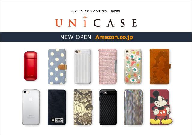 51e8dfc32c ショップ情報】iPhoneケース・アクセサリ専門店「UNiCASE」のAmazon店が ...