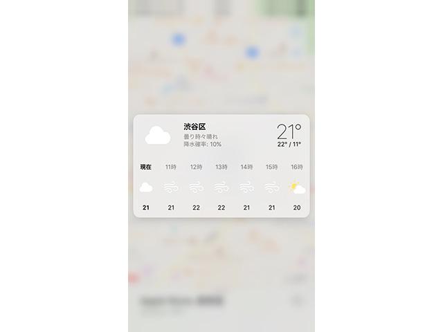 マップの天気情報