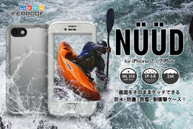 LIFEPROOF nuud for iPhone 7 Snowcapped White