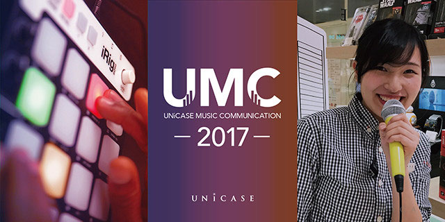UNiCASE MUSIC COMMUNICATION 2017