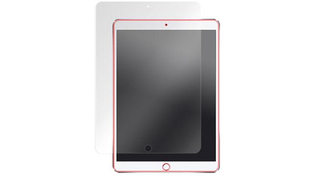 10.5インチiPad Pro用OverLay