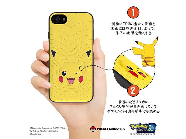 RAVPower ピカチュウ/モンスターボール iPhone ケース