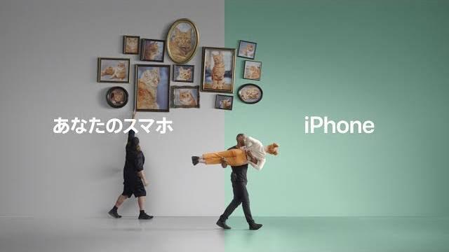 iPhone — 写真 — Apple