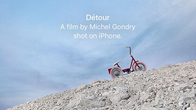 Détour - A film by Michel Gondry