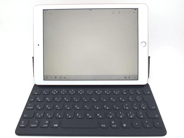 10.5インチiPad Pro用Smart Keyboard - 日本語(JIS)