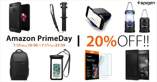 Spigen Amazon PrimeDay 2017