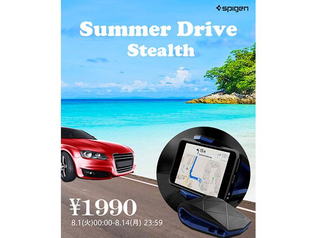 Spigen Summer Drive Stealth