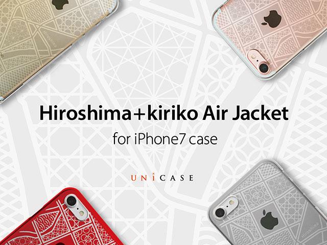 Hiroshima + kiriko エアージャケットfor iPhone 7