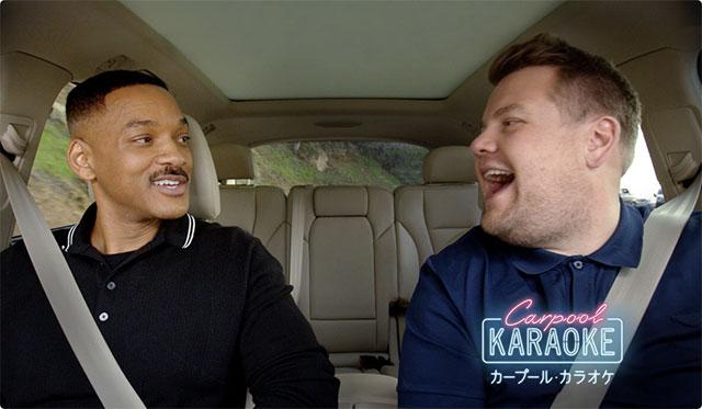 Carpool Karaoke - カープール・カラオケ