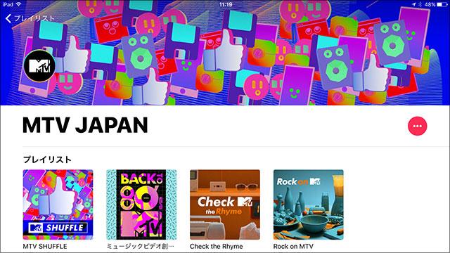MTV JAPAN