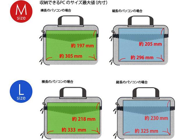 Deff PC/タブレット用マルチPCバッグ