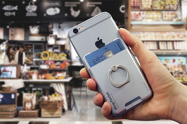 iRing Pocket