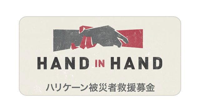 HAND IN HAND ハリケーン被災者救援募金