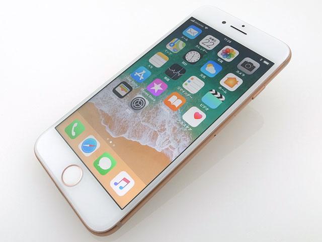 iPhone 8 ゴールド
