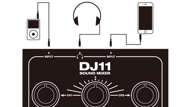 DJ-11B