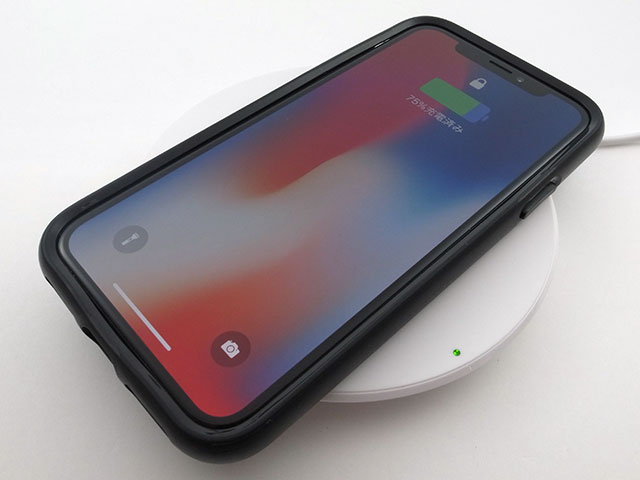 Patchworks Level Silhouette for iPhone X