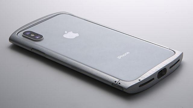 Deff CLEAVE Aluminum Bumper ellipse for iPhone X