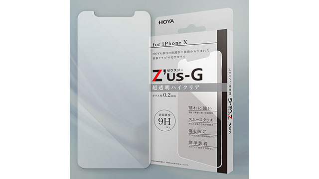 iPhone X用Z'us-G(ゼウスジー)ハイクリア