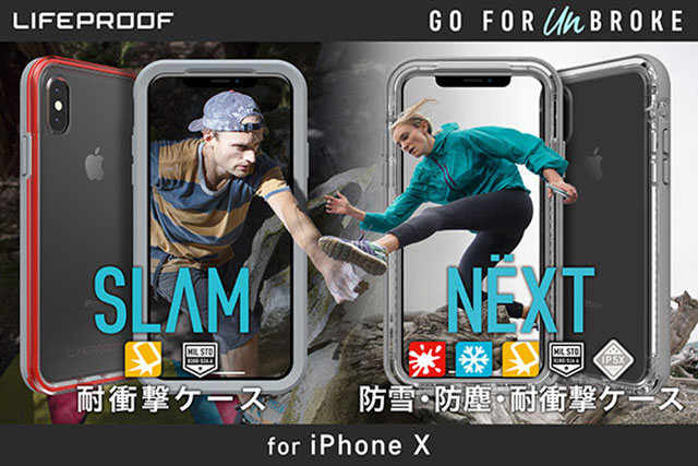 LIFEPROOF SLAM/NEXT for iPhone X