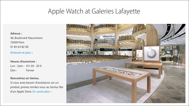 Apple Watch at Galeries Lafayette