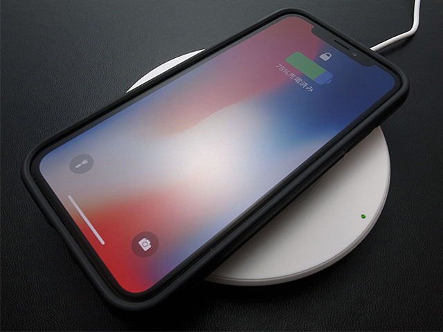 "GRAMAS COLORS ""Rib"" Hybrid case for iPhone X"