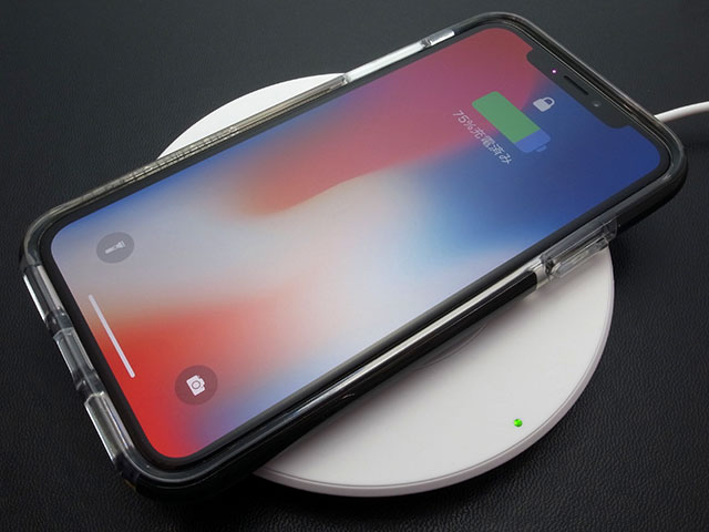 Patchworks Lumina EX for iPhone X