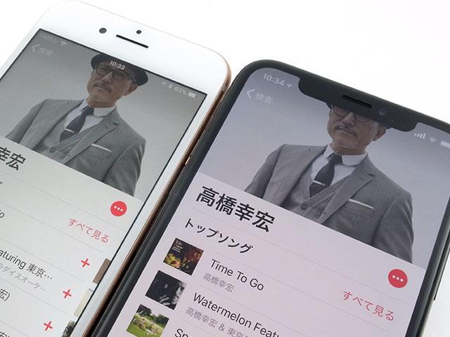 iPhone Xの切り欠き