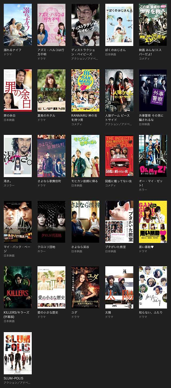 日本映画:レンタル期間限定価格