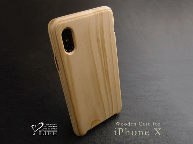 LIFE iPhone X 専用木製ケース(もみの木)