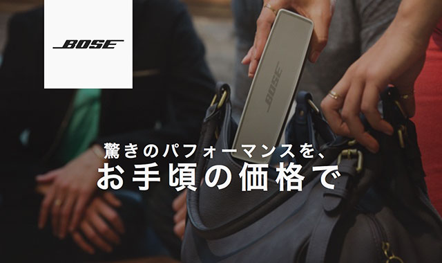 BOSE 2018 New Year Sale